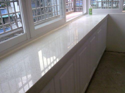 窗台板、暖气罩安装工艺标准