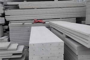 alc加气混凝土墙板