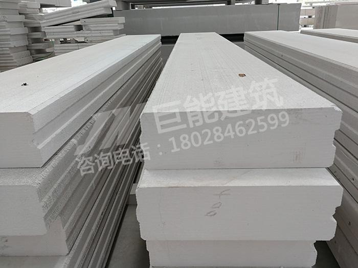 蒸压加气混凝土板材的种类、规格、用途
