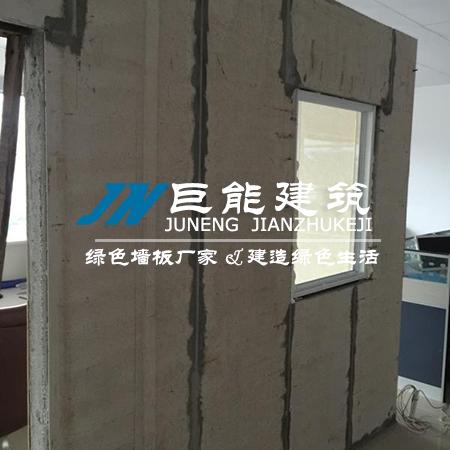 轻质复合墙板|轻质复合夹心墙板|轻质复合保温墙板