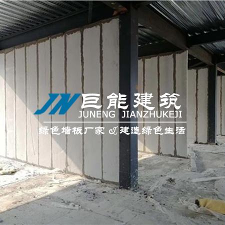 广东轻型复合楼层板【厂家批发价格】--巨能建筑官网