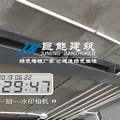 loft复式夹层楼板厂家--巨能建筑官网