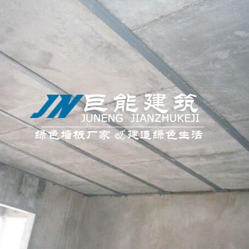 复式公寓夹层楼板-- 深圳巨能值得信赖