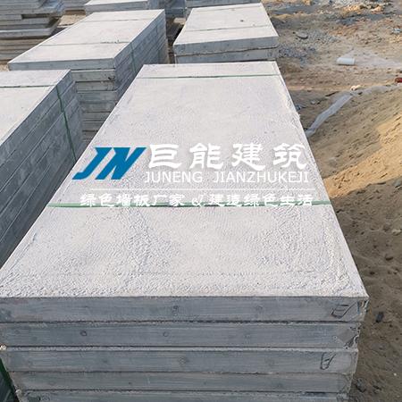 loft钢结构复式夹层楼板--深圳巨能建筑官网