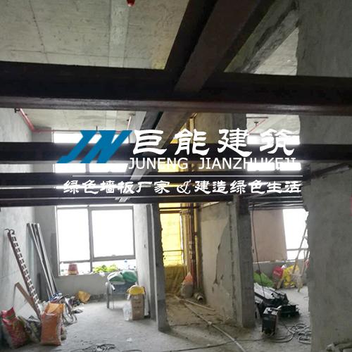 装配式超薄LOFT夹层板-深圳巨能建材工厂直销-包工包料