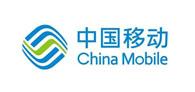 中国移动深圳分公司某大厦隔墙隔断运用